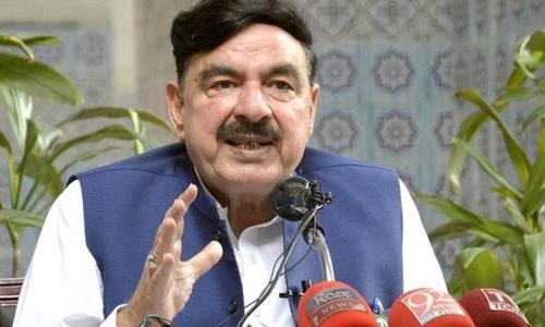 پنجاب میں امن وامان سے متعلق اہم اجلاس