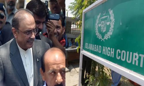 آصف علی زرداری کی 8ارب کی مشکوک ٹرانزیکشن پر فیصلہ چیلنج