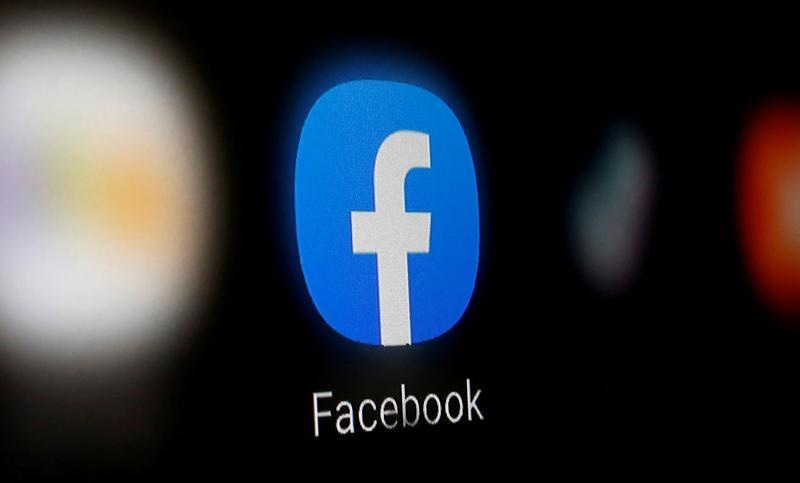 FILE PHOTO: A Facebook logo is displayed on a smartphone in this illustration taken January 6, 2020. REUTERS