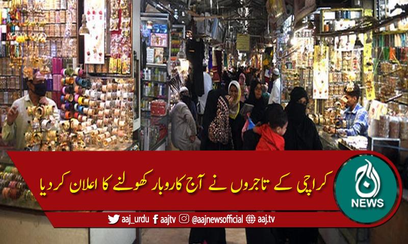 کراچی کے تاجروں کا کاروبار بند کرنے سے انکار
