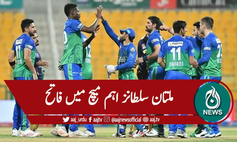 ملتان سلطان کے ہاتھوں لاہور کو 80 رنز سے شکست