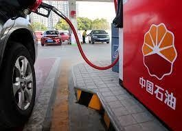 PetroChina placed the lowest offer for a cargo to be delivered over Sept. 27-28 at $15.1998 per mmBtu. Reuters
