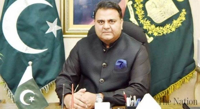 The federal minister said an international lobby was working against Pakistan. File photo