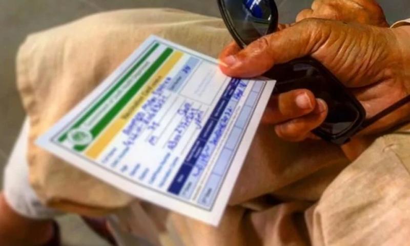 سندھ: کورونا ویکسی نیشن کارڈ چیک کرنے کی مہم شروع کرنے کا اعلان