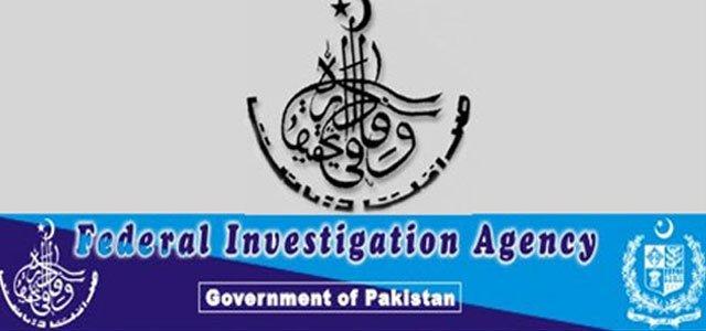 FIA initiates action against fake Covid vaccine certificate generators