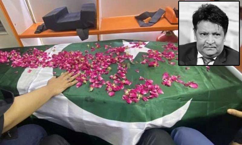 لیجنڈ اداکار عمر شریف کی نماز جنازہ ادا کردی گئی
