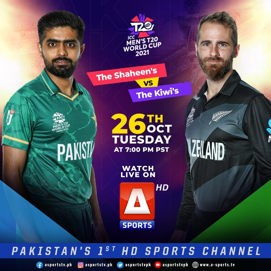 Pakistan cricket team & its fans ready to take on New Zealand