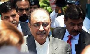 Zardari's plea seeking acquittal in three corruption references rejected
