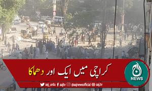 کراچی کے علاقےمسکن چورنگی پردھماکا، 9افراد زخمی