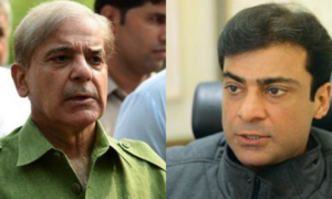 Shehbaz Sharif, Hamza Shehbaz granted exemption from personal appearance