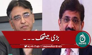 کراچی کی ترقی کیلئے بڑی بیٹھک