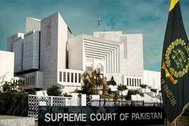 SC proceeds over Presidential Reference on Senate election