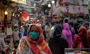 Pakistan reports 3,097 new virus cases with 46 more deaths