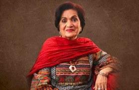 Literary legend Haseena Moin dies at 79