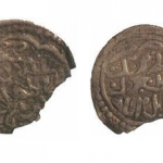 Lineage and religion of Ertugrul through history and numismatics