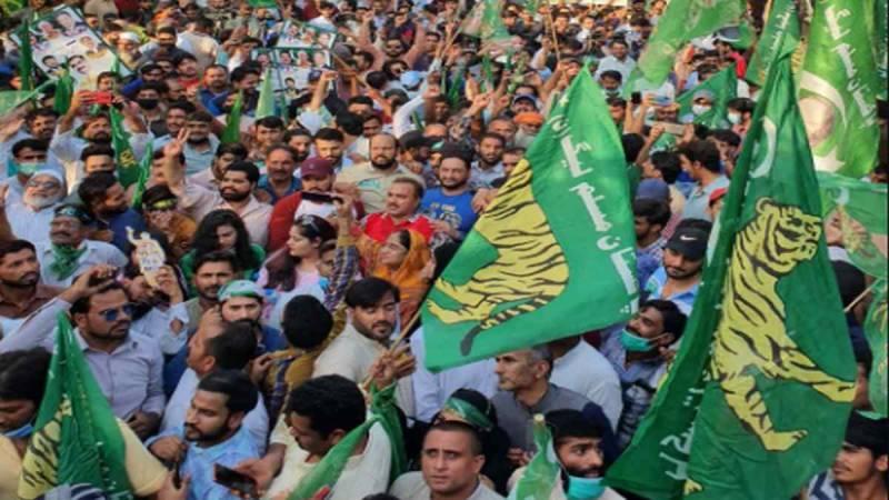 پنجاب:مہنگائی، ن لیگ کے مختلف شہروں میں مظاہرے thumbnail