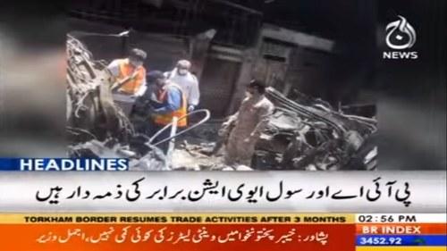 Headlines 3 PM | 22 June 2020 | Aaj News