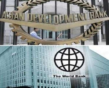 ایشیائی ترقیاتی بینک اور عالمی بینک کی جانب سے50,50کروڑڈالر موصول