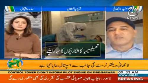 First free private hospital in Karachi