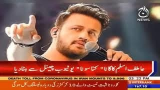 Indian media house T-series removed Atif Aslam song