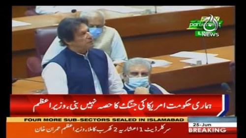 Prime Minister Imran Khan speaking in National Assembly
