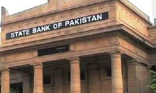 اسٹیٹ بینک: شرح سود میں مزید ایک فیصد کمی