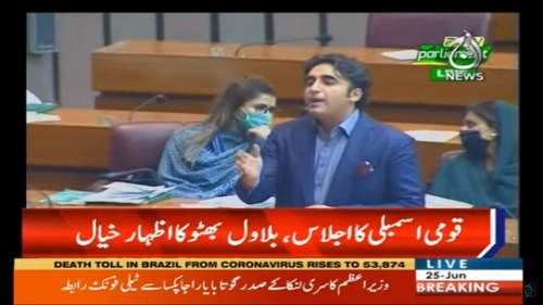 Bilawal Bhutto Zardari Speech in National Assembly
