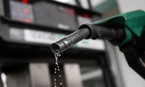 پیٹرولیم مصنوعات کی قیمتوں میں اضافے کی مظوری