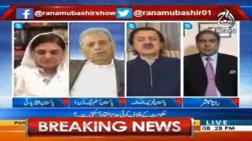 PML-N will not be able to decide its leader: Humayun Akhtar