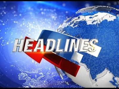 Headlines 12 PM | 29 June 2020 | Aaj News