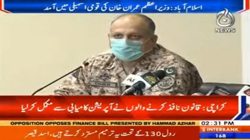 DG Ranger and Karachi Police Chief Media Briefing on PSX Incident