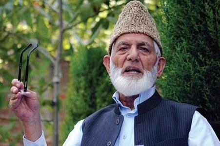 بزرگ  کشمیری رہنما علی گیلانی عہدے  سے مستعفی