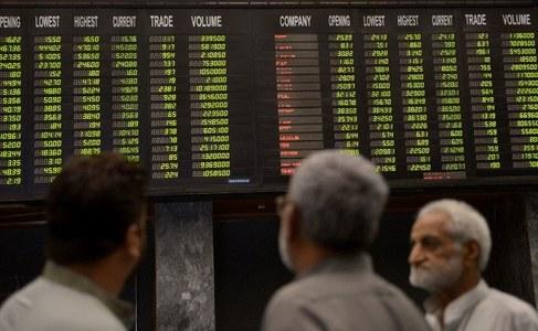 حملے کے باوجود پاکستان اسٹاک میں ٹریڈنگ جاری رہی