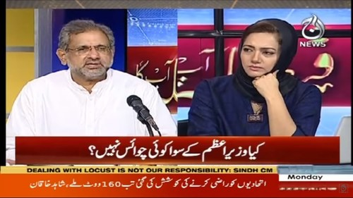Faisla Aap Ka With Asma Sherazi | 29 June 2020 | AJT