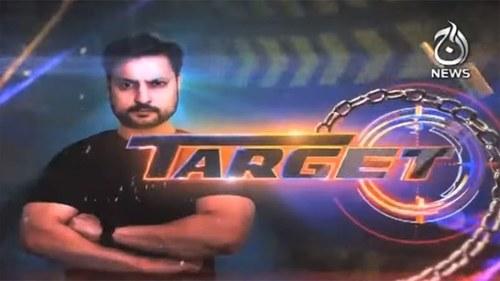 Target | 28 June 2020 | Aaj News | AJT