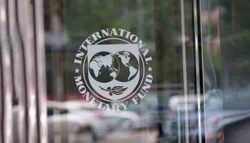 آئندہ سال پاکستان سمیت خطے کی مجموعی پیداوار 1.8 فیصد رہنےکاامکان