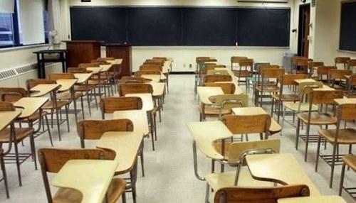 Punjab govt formulates SOPs for reopening of schools