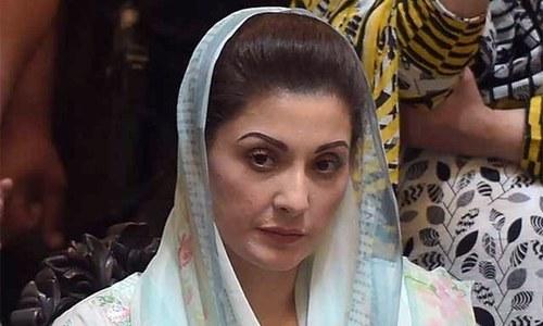 NAB summons Maryam Nawaz on August 11
