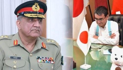 آرمی چیف جنرل قمر باجوہ اورجاپانی وزیردفاع میں ٹیلی کانفرنس