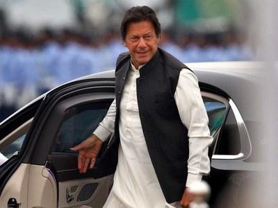 وزیر اعظم عمران خان آج لاہور کا ایک روزہ دورہ کریں گے