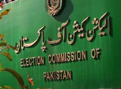ECP seeks assets' details of parliamentarians till December 31