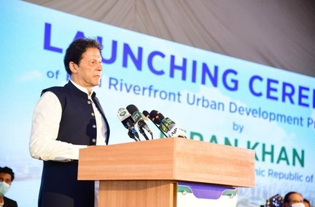 PM launches Rs 5 trillion Ravi Urban Development Project