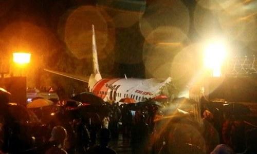 بھارت میں مسافر بردار طیارے کو لینڈنگ کے دوران خوفناک حادثہ