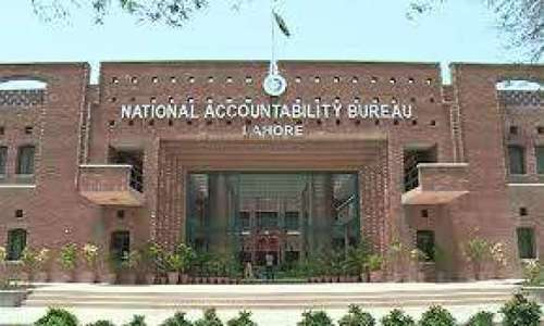 PTI lawmakers under NAB's radar in assets beyond income cases