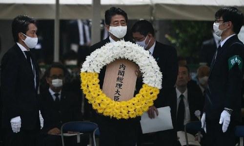 جاپان کے شہر ناگاساکی پر ایٹمی حملے کو 75 سال مکمل