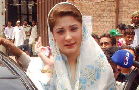 NAB postpones Maryam's hearing after clash between outraged PML-N workers, police