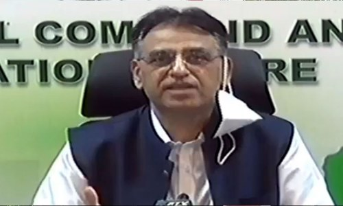 Lifting lockdown doesn't mean COVID has ended: Asad Umar