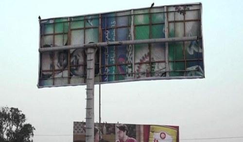 سپریم کورٹ کا کراچی سے بل بورڈز،سائن بورڈ اور ہورڈنگز ہٹانے کاحکم
