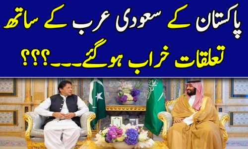 Pakistan's relationship with Saudi Arabia deteriorated?