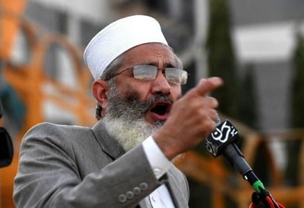 پاکستان ایک عقیدہ ہے، سراج الحق